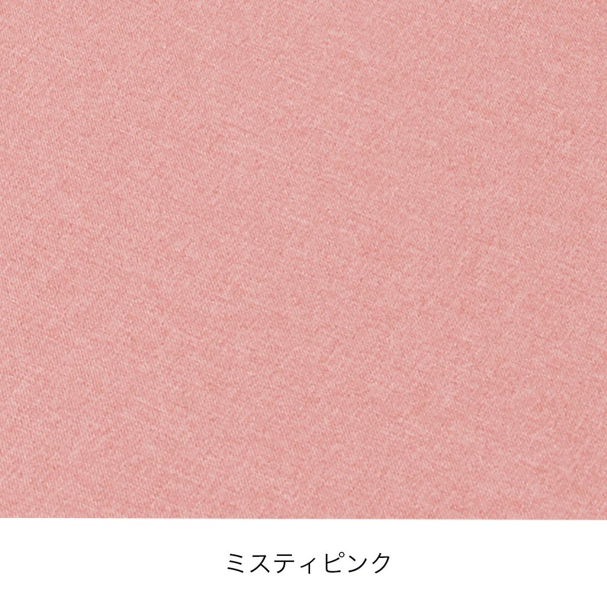 床プニフィット専用カバー